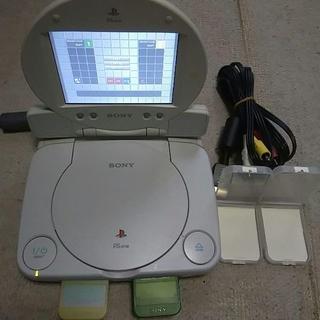 プレイステーション(PlayStation)のPS ONE COMBO(本体+モニター)メモリーカード付き⑨ コンビニ決済OK(家庭用ゲーム機本体)
