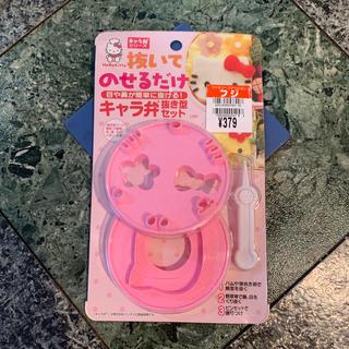 ハローキティ - ハローキティー❤️キャラ弁抜き型