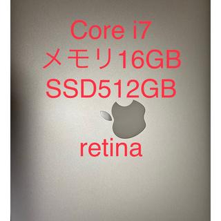Mac (Apple) - macbook pro retina i7 メモリ16GB SSD512gb