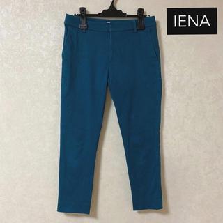 イエナ(IENA)のイエナ ストレッチパンツ 38サイズ(カジュアルパンツ)