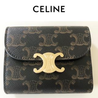 セフィーヌ(CEFINE)のceline トリオンフ ウォレット ミニ財布 フラップウォレット セリーヌ(財布)