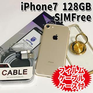 アップル(Apple)のiPhone7 SIMフリー 128GB 6 ゴールド 電池交換済(スマートフォン本体)