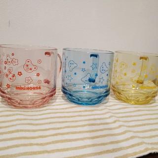 ミキハウス(mikihouse)のmikihouse ☆ プラスチック製マグ 3個セット(グラス/カップ)
