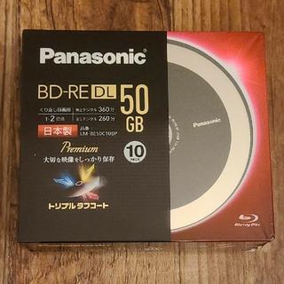 パナソニック(Panasonic)のPanasonic LM-BE50C10BP(その他)