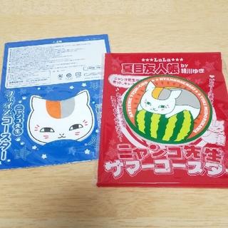 白泉社 - ニャンコ先生コースターセット