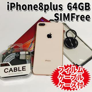 アップル(Apple)のiPhone8Plus SIMフリー 64GB 63 ゴールド 電池交換済(スマートフォン本体)