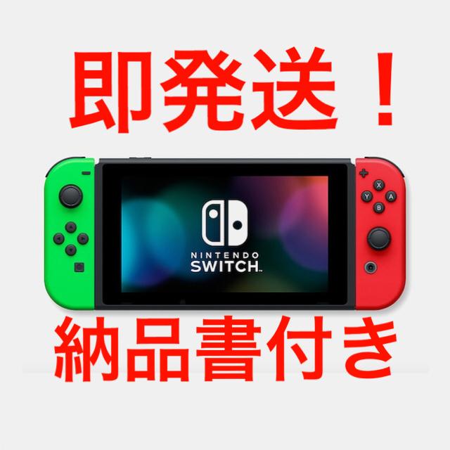 Nintendo Switch(ニンテンドースイッチ)のNintendo Switch 本体 ネオングリーン レッド 即日発送 エンタメ/ホビーのゲームソフト/ゲーム機本体(家庭用ゲーム機本体)の商品写真