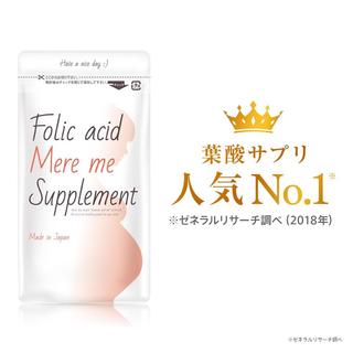 メルミー 葉酸サプリ  6袋(その他)