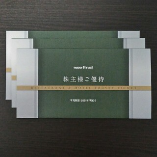 【3枚】リゾートトラスト 株主優待 3割引券 ★ラクマパック発送