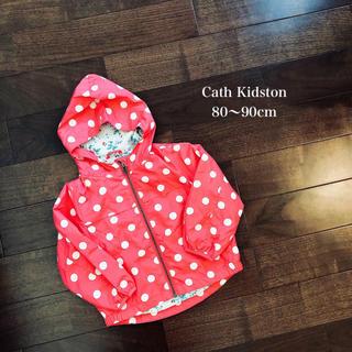 キャスキッドソン(Cath Kidston)の【美品】Cath Kidston ウィンドブレイカー 80〜90cm(ジャケット/コート)