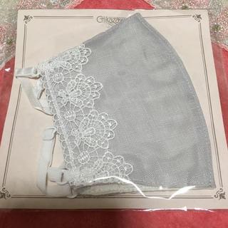 FEILER - 近沢レース マスク 優しいグレー☆シルク レースマスク  ハンカチ