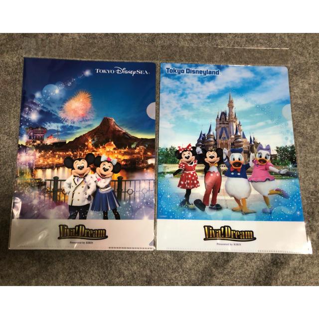 Disney(ディズニー)のキリン×ディズニー オリジナルクリアファイル 4種セット エンタメ/ホビーのコレクション(ノベルティグッズ)の商品写真