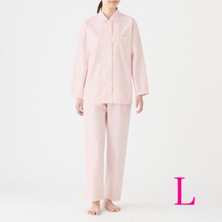 MUJI (無印良品) - 無印良品『脇に縫い目のないオックスフォードパジャマ(ピンクLサイズ)』