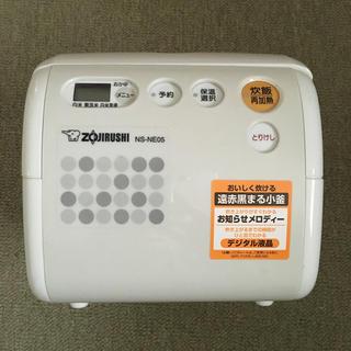 象印 - 【美品】炊飯器 象印 ZOJIRUSHI NS-NE05
