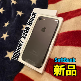 Apple - 【新品】iPhone7 32GB Black SoftBank端末 本体