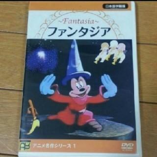 ディズニー(Disney)のクラッシック音楽 ファンタジア Disney(クラシック)