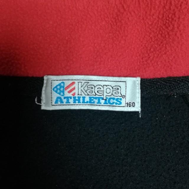 Kaepa(ケイパ)のKaepa フリース 160cm キッズ/ベビー/マタニティのキッズ服男の子用(90cm~)(ジャケット/上着)の商品写真