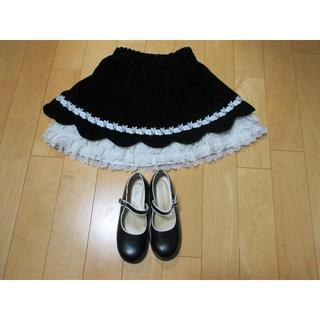Catherine Cottage - 【2点・送料無料!】フォーマル キャサリンコテージ靴 スカート