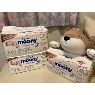 ユニチャーム(Unicharm)のnatural moony 新生児用(ベビー紙おむつ)