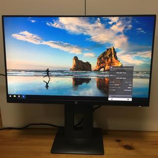 HP - ディスプレイ 23インチ HP FHD IPS 高さ調節可能 2017年製造