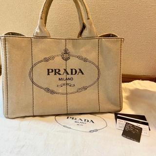 PRADA - プラダ カナパ トートバッグ ハンドバッグ グレー系