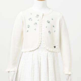 クミキョク(kumikyoku(組曲))の新品 未使用 タグ付き 組曲 キッズ フォーマル カーディガン 120 刺繍(ドレス/フォーマル)