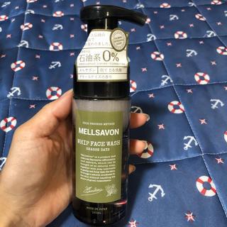 メルサボン(Mellsavon)のメルサボン ホイップフェイスウォッシュ グラースデイズ(150ml)(洗顔料)