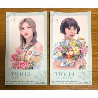 Waste(twice) - TWICE  #TWICE3  ICステッカー サナ チェヨン