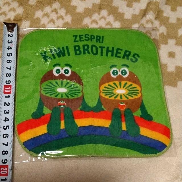 ゼスプリ キウイブラザーズ ガーゼハンカチ エンタメ/ホビーのおもちゃ/ぬいぐるみ(キャラクターグッズ)の商品写真