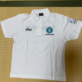 asics - ヴィッセル神戸 ポロシャツ 新品