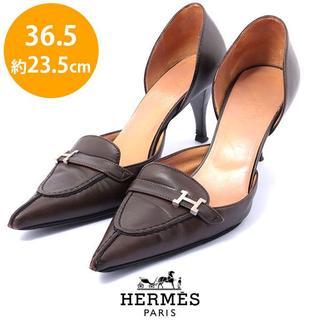 エルメス(Hermes)のエルメス Hバックル パンプス  36.5(約23.5cm)(ハイヒール/パンプス)