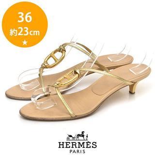 エルメス(Hermes)のエルメス シェーヌダンクル サンダル  36(約23cm)(サンダル)