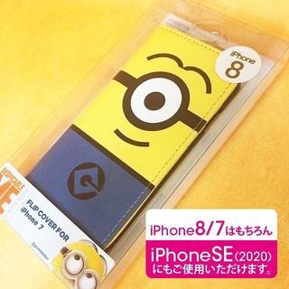 ミニオン(ミニオン)のミニオンズ iPhoneSE2/8/7 フリップカバー MINI14A(iPhoneケース)