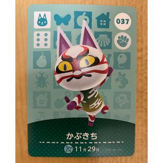 Nintendo Switch - 【即日発送可】どうぶつの森 amiibo カード No.037 かぶきち
