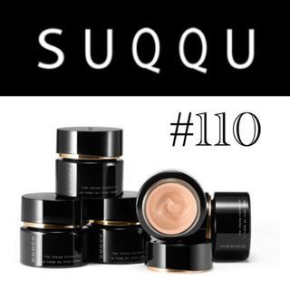 SUQQU - SUQQU ザ クリームファンデーション 110