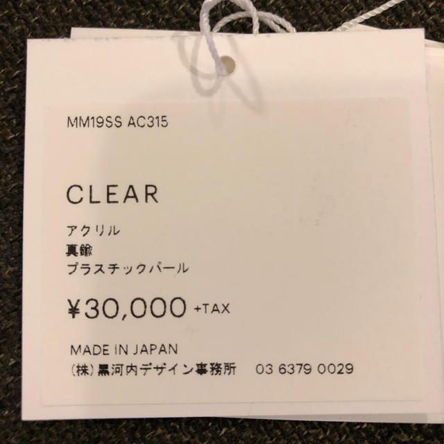 mame(マメ)の【新品】19SS mame ピアス レディースのアクセサリー(ピアス)の商品写真