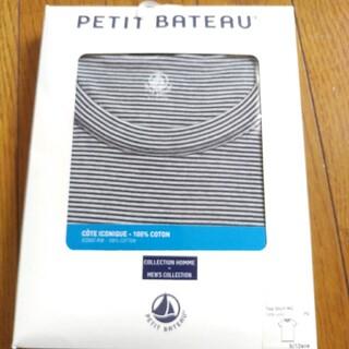 プチバトー(PETIT BATEAU)の【未開封】プチバトー ミラレクルーネック半袖Tシャツ メンズ S 12ANS(Tシャツ/カットソー(半袖/袖なし))