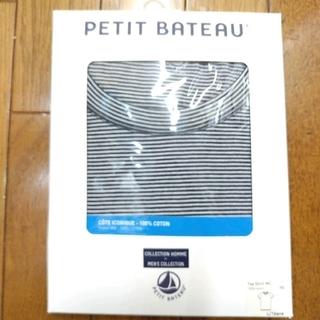 プチバトー(PETIT BATEAU)の【未開封】プチバトー ミラレクルーネック半袖Tシャツ メンズ L 16ANS(Tシャツ/カットソー(半袖/袖なし))