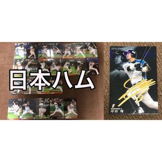 ホッカイドウニホンハムファイターズ(北海道日本ハムファイターズ)のプロ野球チップス 日本ハム(スポーツ選手)