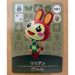 Nintendo Switch - 【即日発送可】どうぶつの森 amiibo カード No.087 リリアン