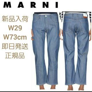 マルニ(Marni)の【新品】MARNI メンズ ジーンズ W29(デニム/ジーンズ)