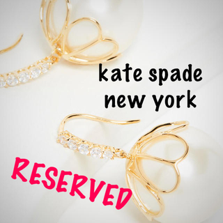 kate spade new york - 【数量限定SALE¨̮♡︎】ケイトスペード パーレットドロップピアス