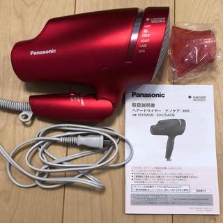 Panasonic - パナソニック Panasonic ナノケア EH-CNA0B-RP [ルージュピ