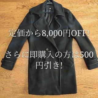 エイチアンドエム(H&M)の【8000円引き】Pコート ピーコート ロングコート 【H&M】(ピーコート)