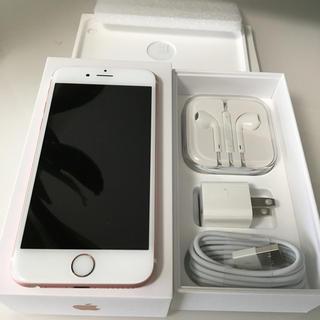 Apple - iPhone6s本体/付属品