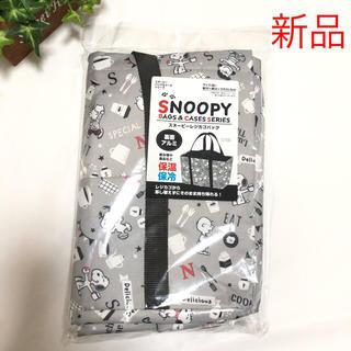 スヌーピー(SNOOPY)のスヌーピー 保冷カゴバッグ グレー(エコバッグ)