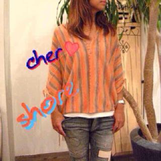 シェル(Cher)の【未使用】cher shore♡ピンク(カーディガン)