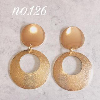 no.126 ゴールド メタル ピアス、イヤリング