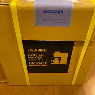 ツインバード(TWINBIRD)の[mimi様専用]TWINBIRD全自動コーヒーメーカー CM-D457B(コーヒーメーカー)