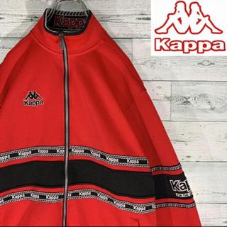 カッパ(Kappa)の《希少デザイン》90s vintage カッパ 刺繍ロゴ ジャケット ジャージ(ジャージ)